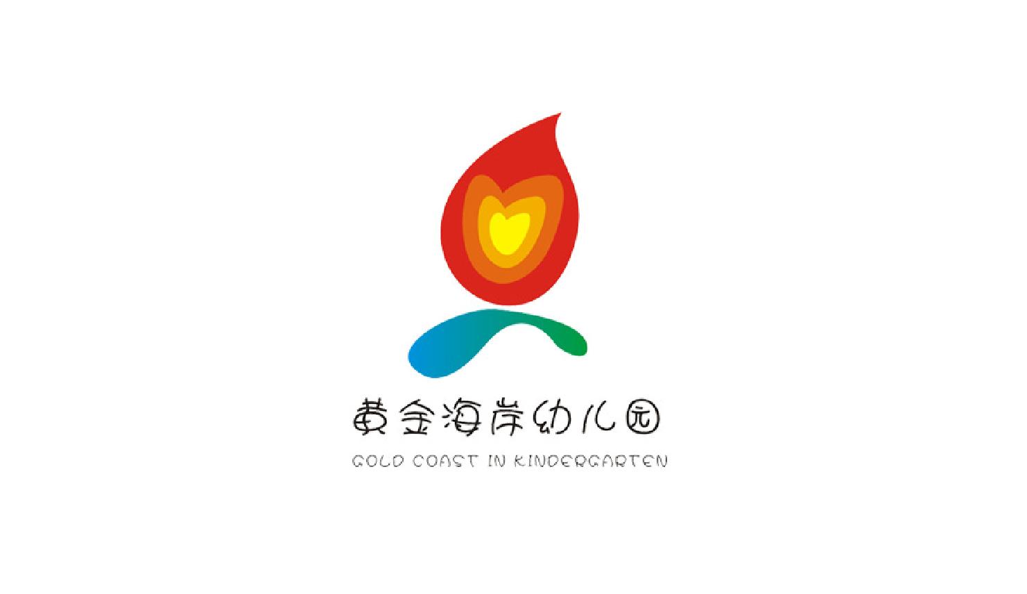 标志设计 打造精品logo